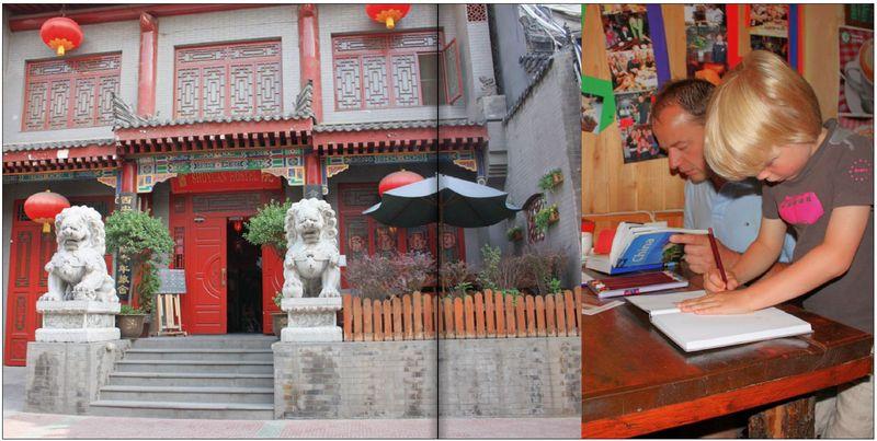 China Xian3